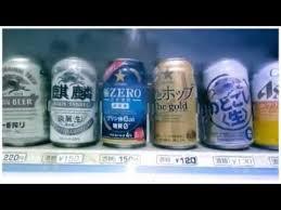 Liquor Vending Machine Japan Delectable Japanese Alcohol Vending Machine You Can Buy Various Beverages
