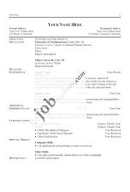 Resume Template With No Work Experience Free Resume Templates No