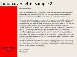 software developer cover letter example music teacher cover LiveCareer