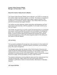 market manager job description jpeg creston valley food action job posting market managerfull resolution 1275 times 1651