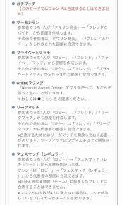 スプラトゥーン2を語りたいpart9 ガールズちゃんねる Girls Channel