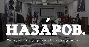 <b>Dunu</b> - купить продукцию <b>Dunu</b> в Галерее Назаров