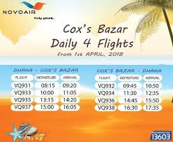 Novoair Fare Chart Flight Schedules Dhaka To Coxs Bazar Travel Information