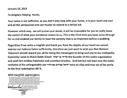 letters of appreciation shevat 5773 avigdor s helping hand 5527 a3 20130131110139 012113