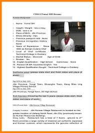 Culinary Arts Resume Sample Awesome Chef Resume Cv Sample Chef