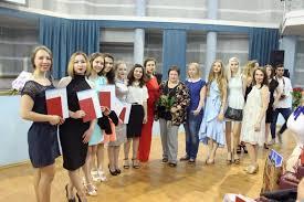 В ИФМК состоялось вручение дипломов выпускникам Высшей школы  В ИФМК состоялось вручение дипломов выпускникам Высшей школы русской и зарубежной филологии вручение дипломов выпускникам