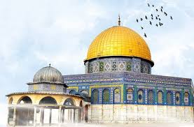 Image result for ‫قدس‬‎
