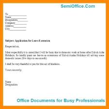 Sample Leave Request Request For Leave Sample Sample Letter For
