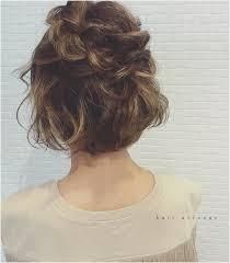 女子会やデートにぴったり髪が短い人でも作れる華やぎアレンジ