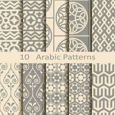 Arabic Patterns Fascinating Download Arabic Pattern Vector Free Vector Download 4848 Free