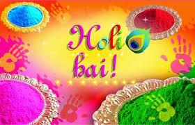 short essay in hindi on holi par resume short essay in hindi on holi