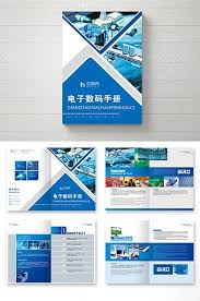 Electronic Brochure Template Blue Package Electronic Digital Product Brochure Pikbest
