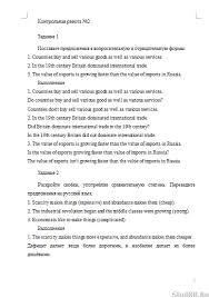 Контрольная работа № № по Английскому языку Вариант №  Контрольная работа №2 №3 по Английскому языку Вариант №1 25 10 15