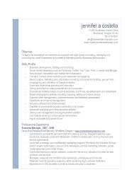 Resume Search Engines Free Resume Online Builder