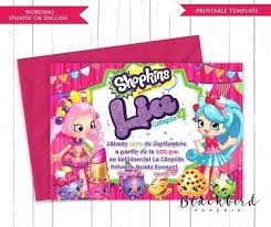 Shopkins Online Invitations Combined With For Frame Astonishing
