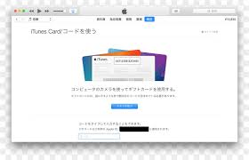 apple app apple id text web page png