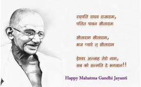 mahatma gandhi hindi essay ideal essays here i wish to share an essay for children on gandhi jayanti kids known as mahatma gandhi as bapu mahatma gandhi have three apes first don t listen wrong
