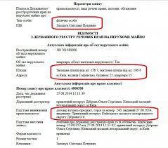 Коррупция в Украине ЕС с года запустит программу для борьбы   ЕС с 2017 года запустит программу для борьбы с коррупцией в Украине euobserver