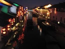 Suzhou - Wikitravel