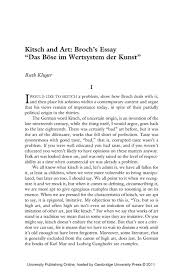 art critique example essay critique essay college admission essay  art of essay writing art of essay writing tk