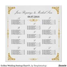 Golden Wedding Seating Chart Poster Zazzle Com