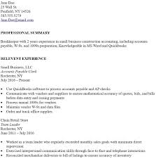 Bookkeeping Resume How To Write A Bookkeeper Resume With Little Experience