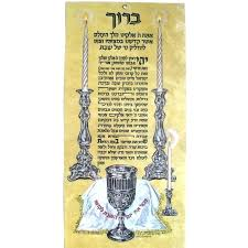 blessing for shabbat candles full image for candle lighting prayer wall decoration candles for blessing blessing