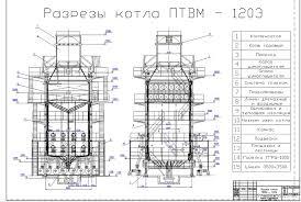 Учебные проекты котельных котельные агрегаты курсовые и  Дипломный проект Районная тепловая станция с водогрейными котлами ПТВМ 120Э