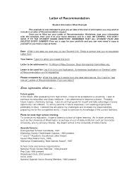 Sample Job Recommendation Letter For Student
