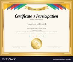 Certificate Of Participation Templates Certificate Of Participation Template With Gold