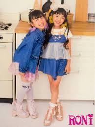 女子小学生のファッショントレンドやおすすめコーデ人気ブランドを紹介