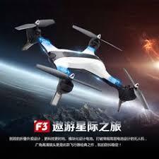 Pin <b>by</b> Moget Mokil on <b>Remote Control</b> Toys   <b>Rc</b> helicopter, <b>Rc</b> ...