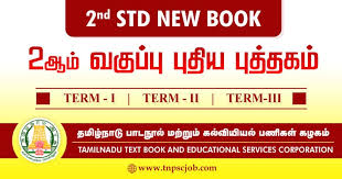 In class four students are become more mature than lower classes. Tnscert 2nd Standard Samacheer Books 2021 All Subjects Pdf