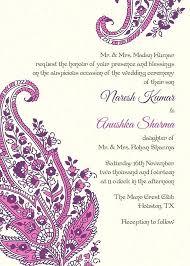 Wedding Invitation Newspaper Template Free Wedding Invitation Marriage Announcement Template