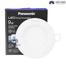 Đèn LED Âm Trần Panasonic 9W Tròn Siêu Mỏng