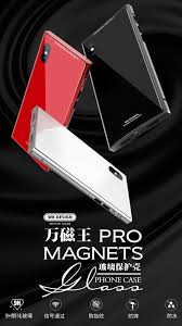 Wk Design Hong Kong Wk Design Magnets Pro Case Phone Case Wk Design