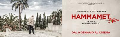 HAMMAMET – Plinius Multisala
