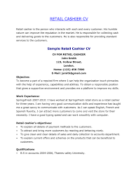 Resume Store Store Manager Resume Skills And Assistant Retail