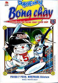 Doraemon Bóng Chày - Tập 16 - Truyền Kì Về Bóng Chày Siêu Cấp ebook pdf -  Hay Đọc