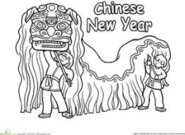 Small Picture Chinese New Year Dragon Worksheet Educationcom