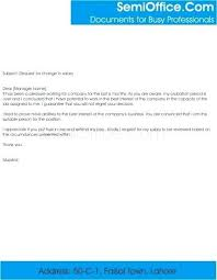 Salary Increment Request Letter To My Manager Job Of