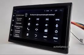 <b>Штатная магнитола</b> для <b>Peugeot 307</b> на андроиде