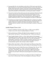 essay master 3 2