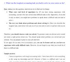 Accounting Interview Questions Best Photos of Phone Interview Questions And Answers Samples 77