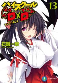 Highschool Dxd Light Novel 11 File High School Dxd V13 000b Jpg Baka Tsuki