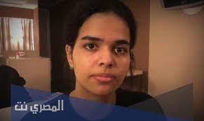 حساب سناب رهف القنون الرسمي - المصري نت