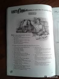 Иллюстрация из для Английский язык enjoy english класс  Иллюстрация 3 из 20 для Английский язык enjoy english 11 класс Рабочая тетрадь