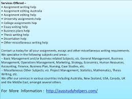 operations management assignment help operations management homework help