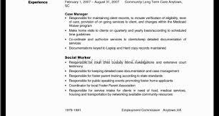 Child Case Worker Sample Resume Taxi Cab Driver Sample Resume