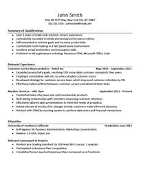 Job Resume Examples No Experience